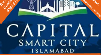 Capital Smart City Booking 5, 7, 10, 12 marla, 1 Kanal Residential and 4 ,8 marla Commercial Available