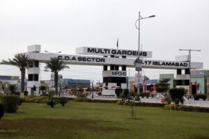 MPCHS B-17 Islamabad Launches 1 Kanal & 2 Kanal Plots In G Block