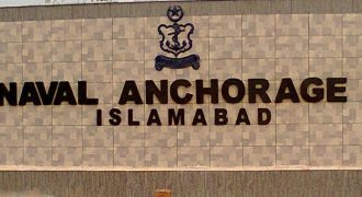 Naval anchorage Islamabad commercial plot no 22, street no 34 block M , 100 yds demand 150 lac.