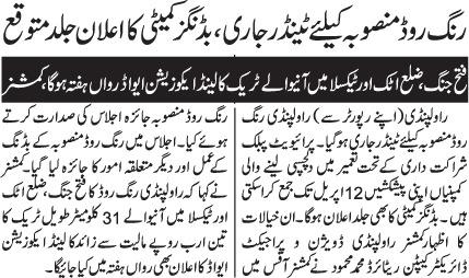 Rawalpindi Ring road tenders