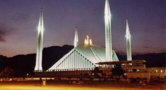 Plot For Sale: CDA Sector C-16 Islamabad Plot Size One Kanal Corner 70 Ft Road Demand 110 lac