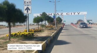 30×70 (9.3 Marla) Plot Is Available For Sale In Mumtaz City Allama Iqbal Road. Demand 110 Lac