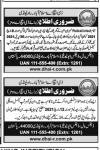 DHA home notice