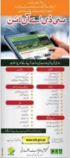 CDA online